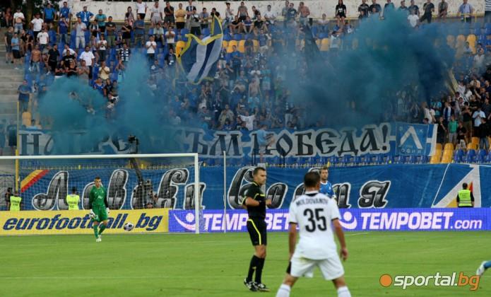 Levski Sofia 7MDM4647%20copy