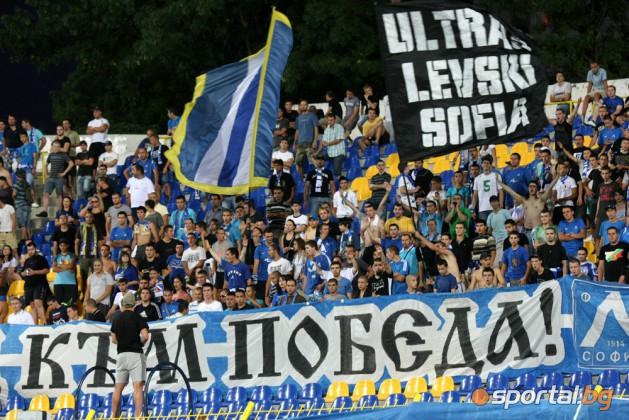 Levski Sofia 7MDM4717%20copy