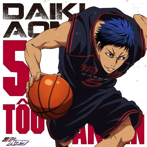 Big Trooper Aomine_song