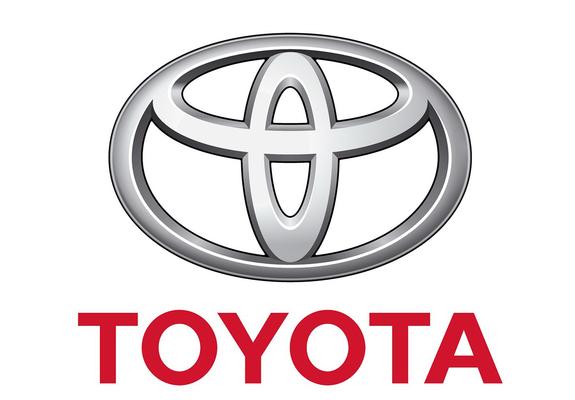 Ý nghĩa đằng sau tên những chiếc xe và hãng xe Toyota_Logo_Newes