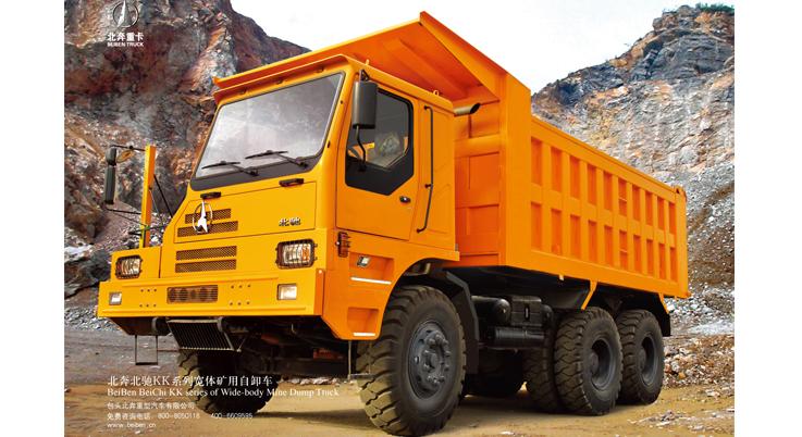dumper balaz i bisonti della miniera BeiBen_KK_Mining_Dump_Truck