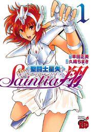 Manga Santia Sho para leer 180px-Saint_Seiya_Saintia_Sho_Vol_1