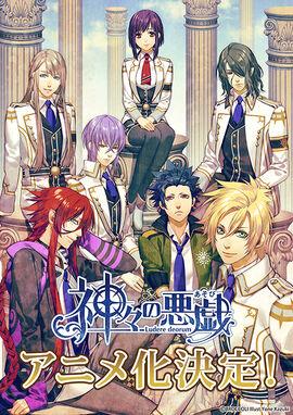 Kamigami no Asobi (Mischief of the Gods) 270px-Anime_Poster