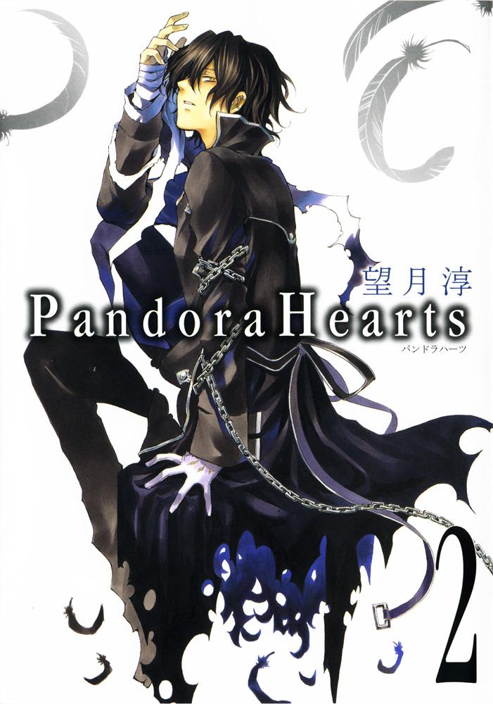 Pandora Hearts Pandora-02-001-da94b0