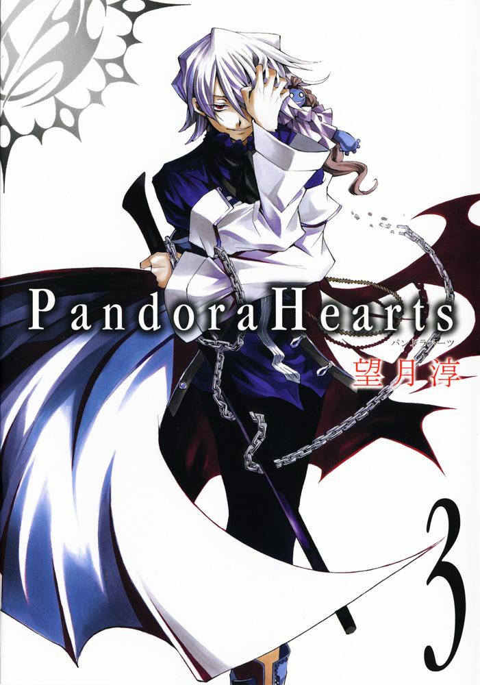 Pandora Hearts Pandora-03-001-da94c6