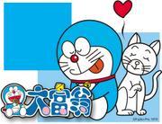 [Wallpaper + Screenshot ] Doraemon Th_038304757_51084_122_939lo