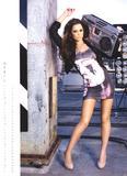 Calendarios de Girls Aloud/Cheryl/Sarah Th_11310_Cheryl_Cole_-_Official_2010_Calendar_-_04_-_April_-_Large_-snoop-_122_238lo