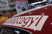 [84] [22&23&24/03/2013] Avignon Motor festival - Page 5 Th_806798759_8942497842_4118a2cdc1_h_122_406lo