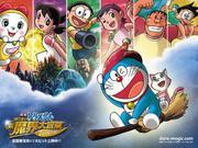 [Wallpaper + Screenshot ] Doraemon Th_038313139_51091_122_47lo