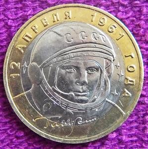 Rusia: 10 Rublos del 2001 Th_064072657_118_123_386lo