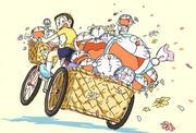 [Wallpaper + Screenshot ] Doraemon Th_038592494_782836_122_245lo