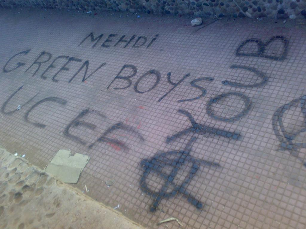 Graffiti et tags ultras - Page 5 09062009196-fa145c