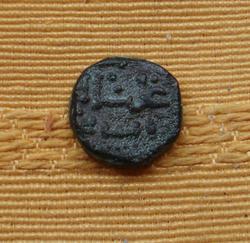 Follaro de Guillermo II de Sicilia (1166-1189) de Messina Th_222476567_096_122_591lo