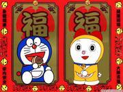 [Wallpaper + Screenshot ] Doraemon Th_037992615_50738_122_396lo