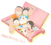 [Wallpaper + Screenshot ] Doraemon Th_038567100_757594_122_599lo