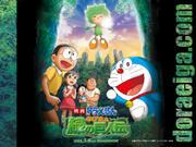 [Wallpaper + Screenshot ] Doraemon Th_037947374_50662_122_28lo