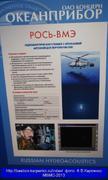Ka-27/29/31 Naval Helicopters Th_114036794_MVMS_2013_3_050_122_385lo