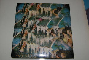Your records collection Th_683056567_SG103310_122_439lo