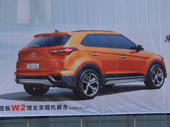 2014 - [Hyundai] iX-25 - Page 3 2014041912164700ddd