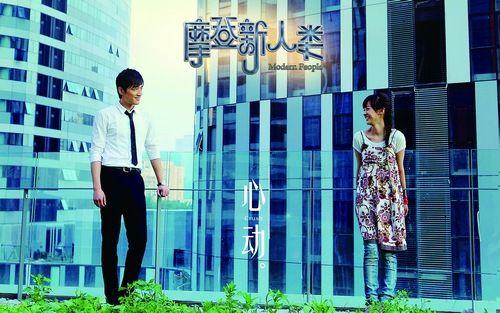Hu ge _ Hồ Ca   20100903121604c6cbb