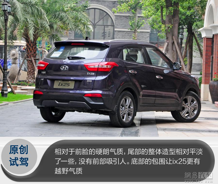 2014 - [Hyundai] iX-25 - Page 7 A50NG8GK2FKJ0008