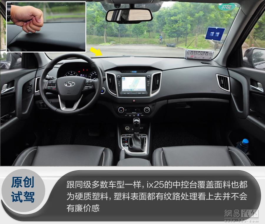 2014 - [Hyundai] iX-25 - Page 7 A50NGAH22FKJ0008