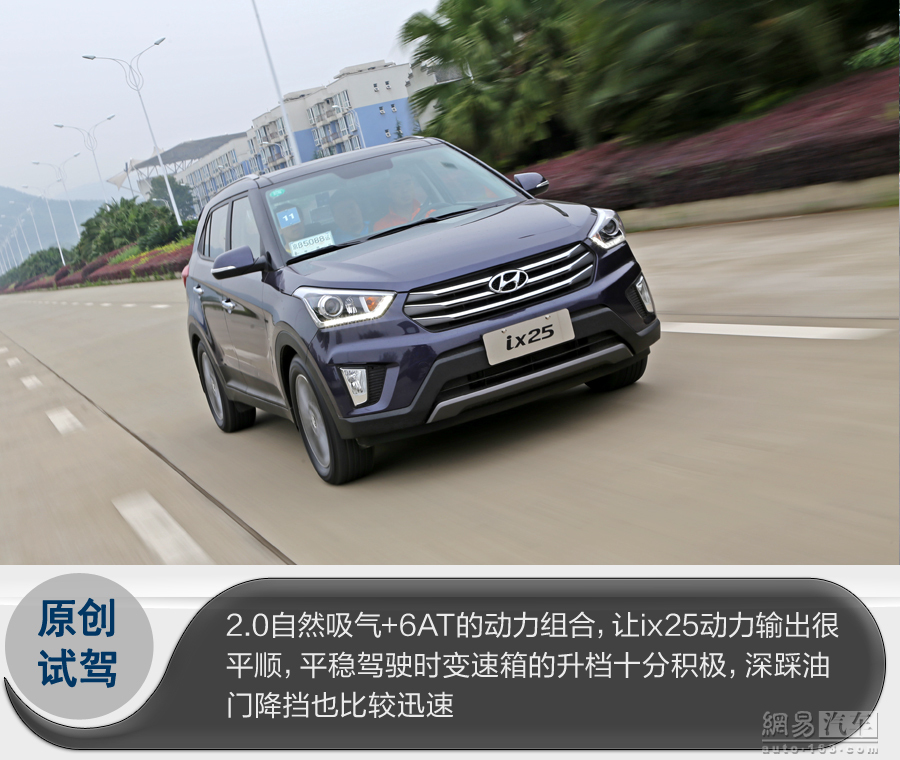 2014 - [Hyundai] iX-25 - Page 7 A50NGTTF2FKJ0008