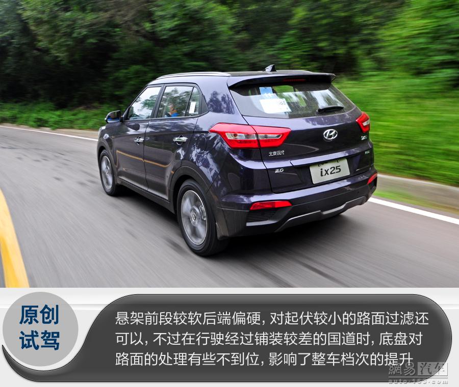 2014 - [Hyundai] iX-25 - Page 7 A50NGUQJ2FKJ0008