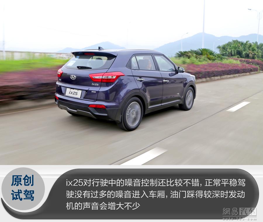 2014 - [Hyundai] iX-25 - Page 7 A50NGVOS2FKJ0008