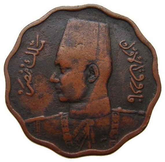 مسكوكات الملك فاروق Il_570xN.305513335