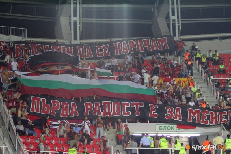 Lokomotiv Sofia 4316