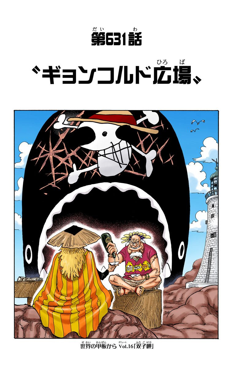 Fremde auf der Coverstory 631 !!! - Seite 2 Chapter_631_Colored