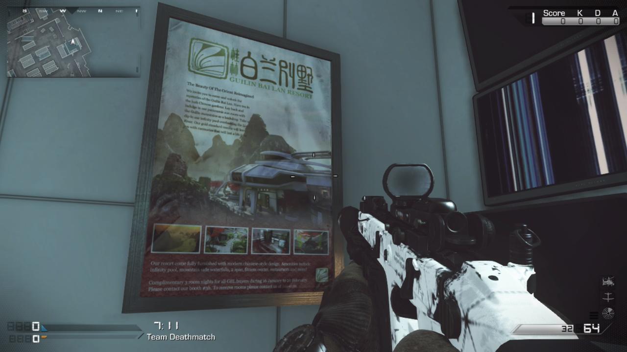 [Prévia] Call of Duty: Advanced Warfare - Vídeos Revelam Novidades Retreat_Poster_Showtime_CoDG
