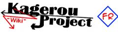 grossefan - [VOCALOID/LN/MANGA/ANIME] Kagerou Project Wiki-wordmark