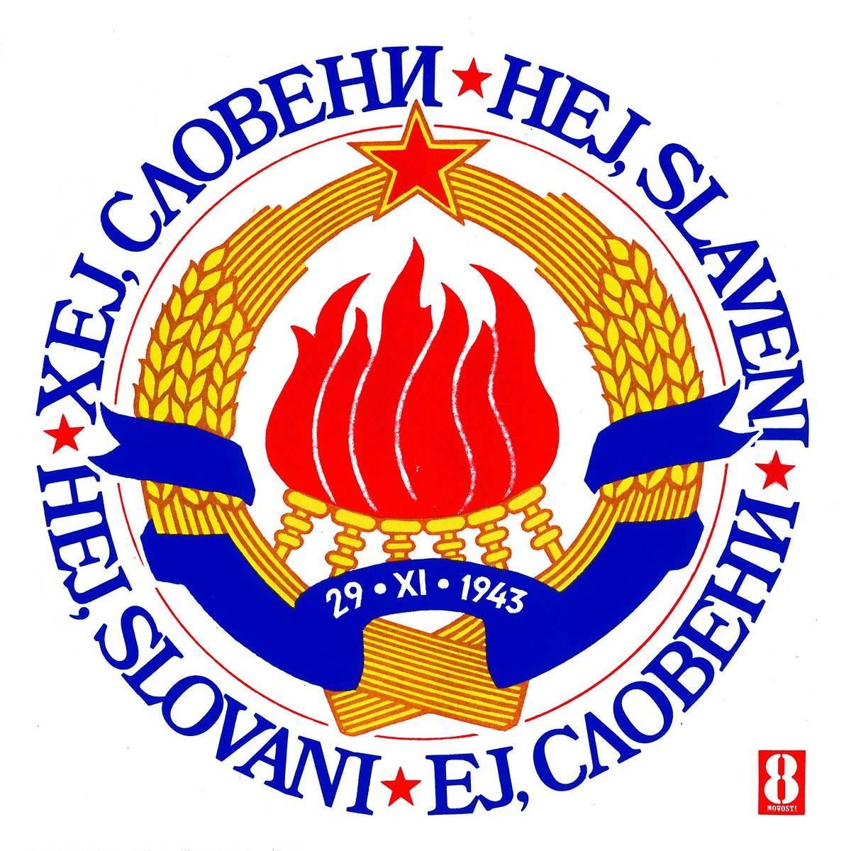 Kolekcija za SFRJ nostalgicare Nrk728zi