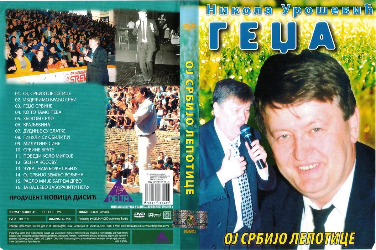 Nikola Urosevic Gedza- Diskografija V8yyWAcn