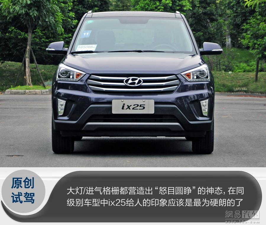 2014 - [Hyundai] iX-25 - Page 7 A50NG4F52FKJ0008