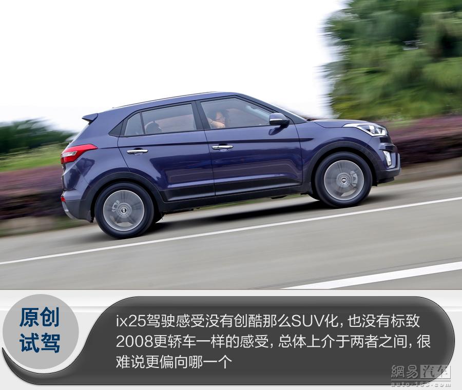 2014 - [Hyundai] iX-25 - Page 7 A50NH0PH2FKJ0008