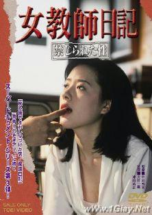Bộ phim Nhật ký cô giáo (18+) 318febf417cc4b95af41d965893b28eed06ae70aa58b7eba4cd6d9d7f72e90146g