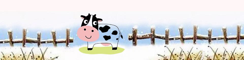 fff7f7_cow