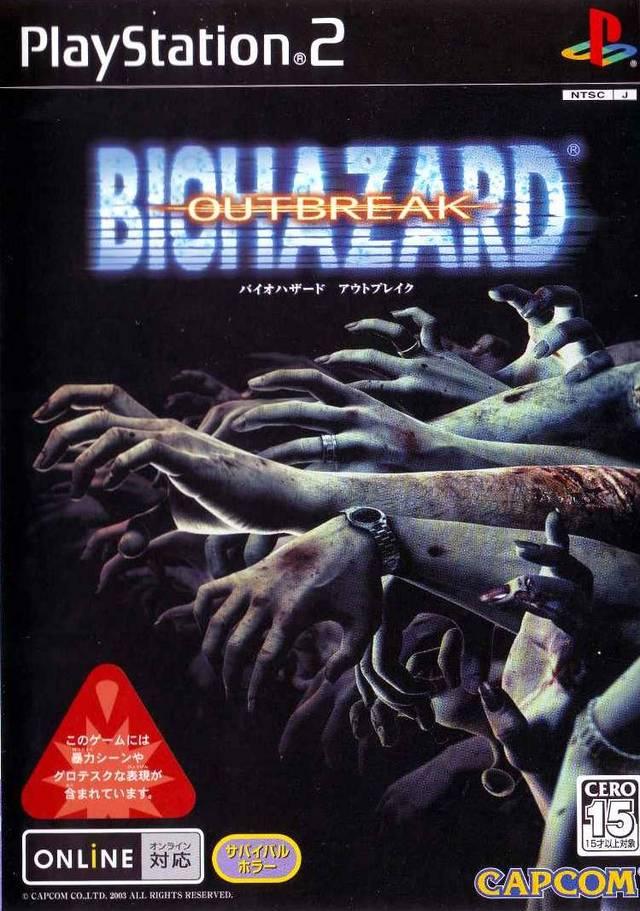 Ces titres obscurs, méconnus,... d'hier et d'aujourd'hui Biohazard_Outbreak_cover