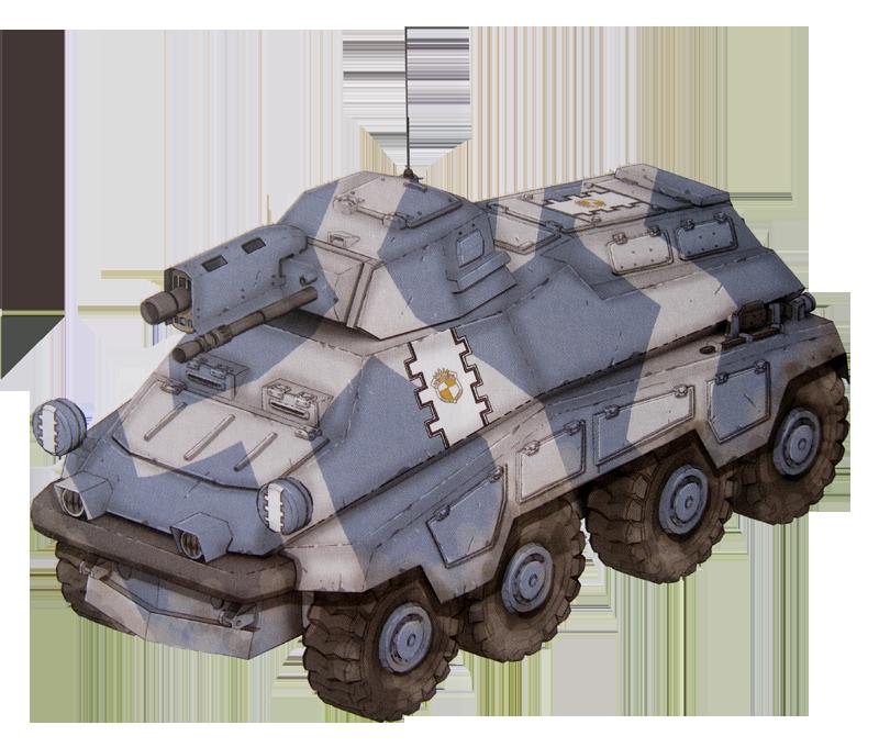 Gallia - To Arms! Heavy_APC