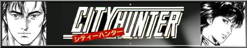 {Forum} City Hunter City-hunter-banniere-final-12d42a