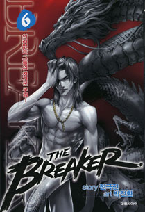 The Breaker/The Breaker New Waves Break6-1592105