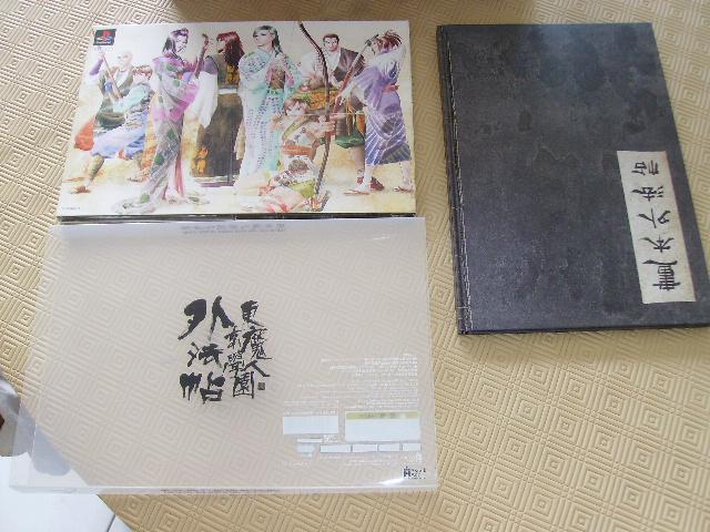 ACR Collection (multi-support) - Page 3 Tokyo_maho-e7f350