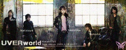 Previa de AwakEVE ~ [99/100 Damashi no Tetsu] e [Instrumental] Uverworldtb4-a9cd33