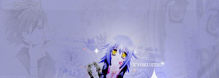 ↑ Kyokujitsu