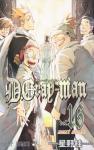 D.Gray-Man 16big-2729a66