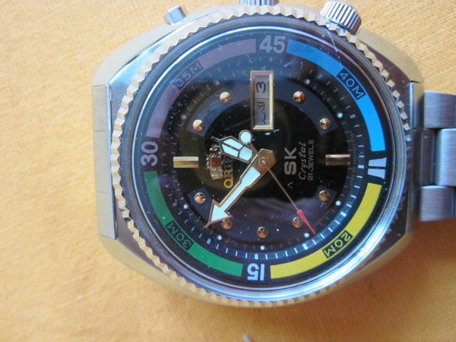 Une Orient kitschissime à prix très doux  Orient-multicolore-2571958