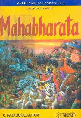 உலகப் புகழ்பெற்ற மகாபாரதம் 7 அரிய புத்தகங்கள்  Mahabharata-400x400-imad9yryeyy4c5z3